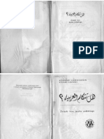 Mohammed Hussein Hassan, Ryszard Kurowski - Zwi-z-y Kurs J-zyka Arabskiego
