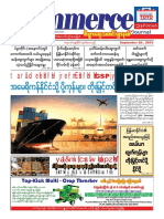 Commerce Journal Vol 16 No 36.pdf