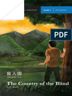Mandarin Companion - The Country of the Blind (Sample)