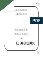 Agapito_Abecedario_v1.doc