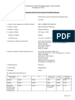 Application Form for the Post of Assistant Professor & Lecturer
