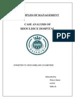 pom assignment  (1).docx