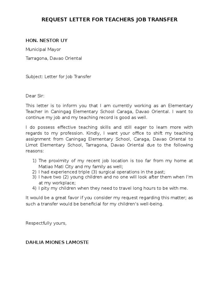 Letter Request Transfer Section.  1522720597 v 1