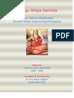 Bhrugu Shilpasamhita -English
