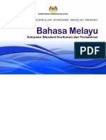 DSKP KSSR Semakan Bahasa Melayu SJK Tahun 1