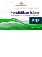 DSKP KSSR Semakan Pendidikan Islam Tahun 1