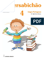 Supersabichão - Língua Portuguesa