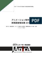 Survey 2015 Report