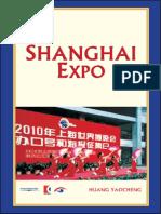 Shanghai Expo