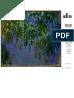 Gycine de Claude Monet