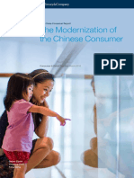 2016 China Consumer Report The Modernization of the Chinese Consumer.pdf