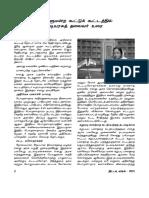thittam mag for tnpsc April 2012