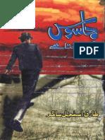 j.Jasoos Kaisay Banta Hai [pdfstuff.blogspot.com].pdf