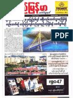 Pyimyanmar Journal No 1043.pdf