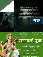 Surbhi Ppt h