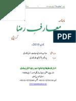 """Monthly """"Ma'arif-e-Raza"""" Karachi - June 2010"""