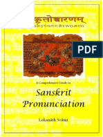 Samskrta Uccarana by Lokanath Swami Rev Ed 4.pdf