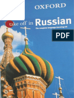 Oxford Take Off In Russian.pdf