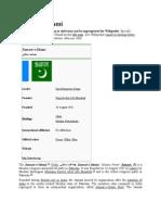 Jamaat Islami's Wikipedia