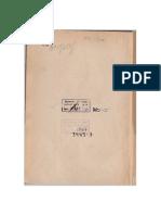 Komensky Velikaya Didaktika 1939