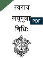 Navaratri Puja Vidhi