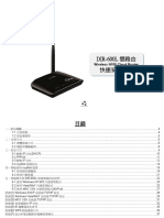 DIR-600L_QIGtw_A1_1.20