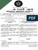 A PROCLAMATION TO PROVIDE FOR THE ESTABLISHMENT OF ECX.pdf