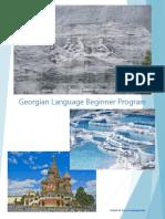 Language Lessons Georgian