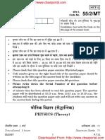 Download CBSE Class 12 Physics 2015 Trivandrum & Chennai Re Evaluation Subjects Set 2