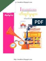 Khin Mg Zaw - Inventions
