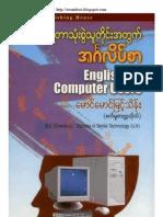 Mg Mg Myint Thein - English for Computer Users