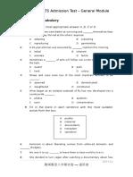 (最新)朗阁雅思入学测试卷-通用版V2