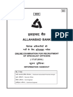 Previous Papers Allahabad Bank Specialist Officer