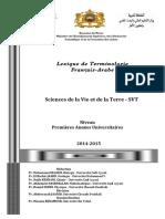 Lexique SVT A5