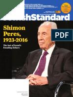 Jewish Standard, September 30, 2016