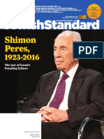 Jewish Standard, 9/30/16, with supplements About Our Children and Fall Spice