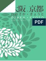 Osaka Kyoto plan