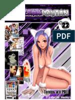 Журнал AkatsukiPolitan №22