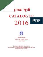 Catalogue 2016 Publications Division.pdf