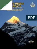 Prabuddha Bharata July 2016