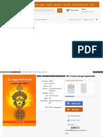 TL2020 books.pdf