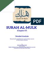 Surah Mulk Pdf