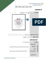 Alup air control 1 service manual