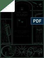 Petrov-T1a.pdf