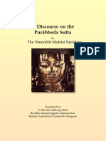 710. A Discourse on the Purabheda_Sutta - Mahasi Sayadaw-1961