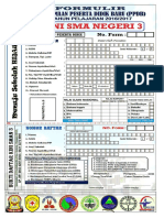 Formulir Pdb 2016
