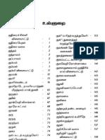 devaneyam_5