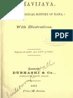 Mythological-History-Of-Rama.pdf