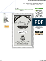 Aitikaf Guide