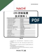 TCFCN 155 009 CFDtechnical1